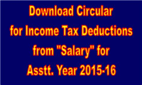 Source of Income Understanding the undefined! Taxsutra